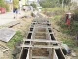 小农水渠道施工